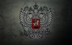 ОМВД России по району Ивановское г. Москвы УВД по ВАО