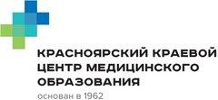 КГБОУДПО ККЦМО
