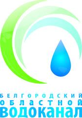 ГУП Белводоканал