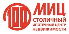 МИЦ-Столичный ипотечный центр