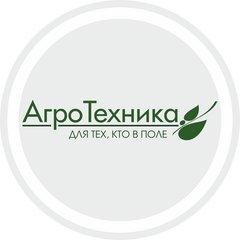 АгроТехника