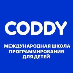 CODDY Усть-Каменогорск