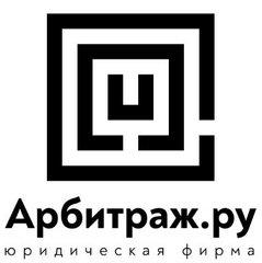 Юридическая фирма Арбитраж.ру