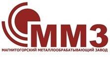 Магнитогорский металлообрабатывающий завод