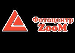 Фотоцентр Zoom