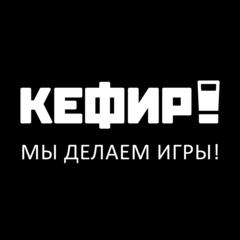 Студия Кефир