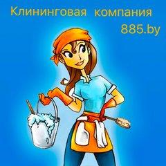 Якимук В.В.