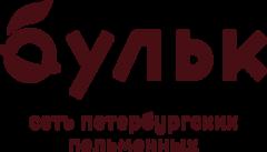 Сеть петербургских пельменных Бульк