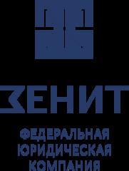 ФЮК Зенит