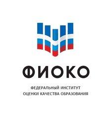 ФГБУ Федеральный институт оценки качества образования