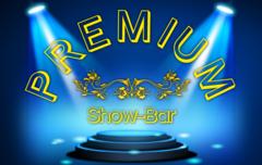 Премиум-бар