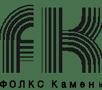 ФОЛКС-Камень