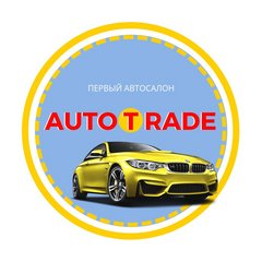 Auto-Trade