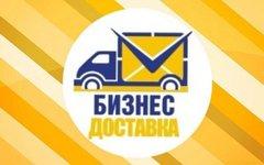 Костромская Служба Доставки