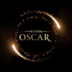 Рестотель Oscar