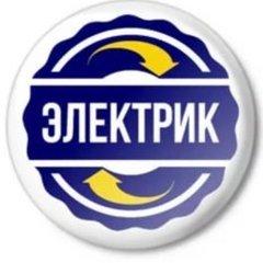 Григорьева В.О
