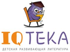 Рафикова Алсу Надировна