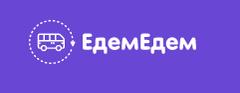 Едемедем