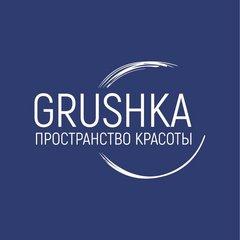 Салон красоты Grush-ka