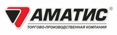 АМАТИС (ООО Центр Спецодежды Красноярск)