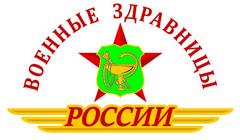 ФГБУ СКК Приволжский МО РФ