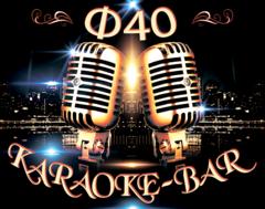 Karaoke-bar Rhapsody