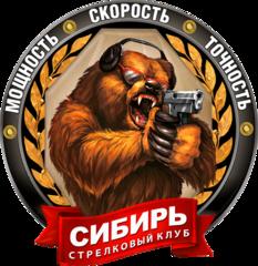 ССК Сибирь