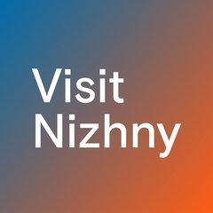ГБУ НО «Нижегородский туристско-информационный центр»