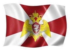 Управление вневедомственной охраны Войск национальной гвардии РФ по Орловской области