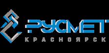 МПК РусМет-Красноярск