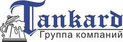 Тэнкард Саратов
