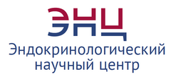 ФГБУ НМИЦ эндокринологии Минздрава России