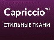 Каприччо