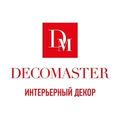 Декомастер