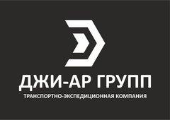 ДжиАр-Групп
