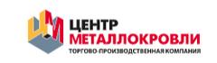 ЦМК Ульяновск