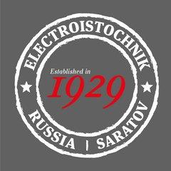 Электроисточник