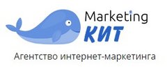 Marketing КИТ