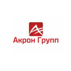 Акрон Групп