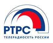 Российская телевизионная и радиовещательная сеть, ФГУП