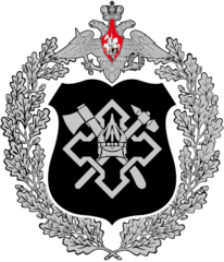 Филиал УГС №432 ФГУП ГВСУ №4