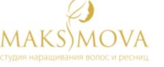 Максимова Ж.Н