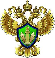 Северо-Уральское межрегиональное управление Росприроднадзора