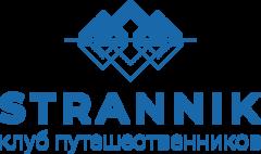 Клуб Путешественников Странник