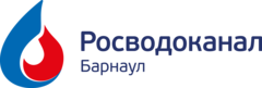 Барнаульский водоканал