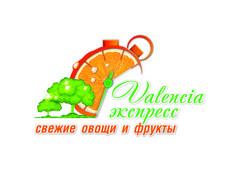 Валенсия Экспресс