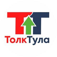 ТОЛК-Тула