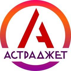 Астраджет