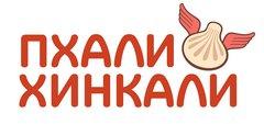 Сеть грузинских ресторанов Пхали Хинкали