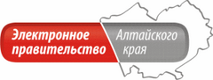 КГБУ Оператор электронного правительства Алтайского края